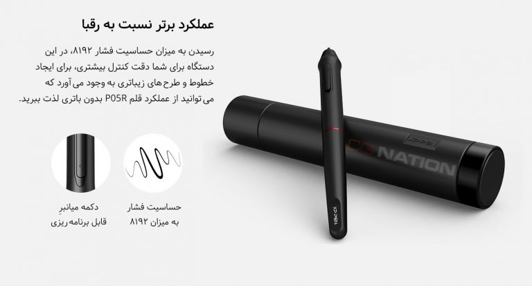 مانیتور طراحی XP-Pen Artist 15.6 Pro