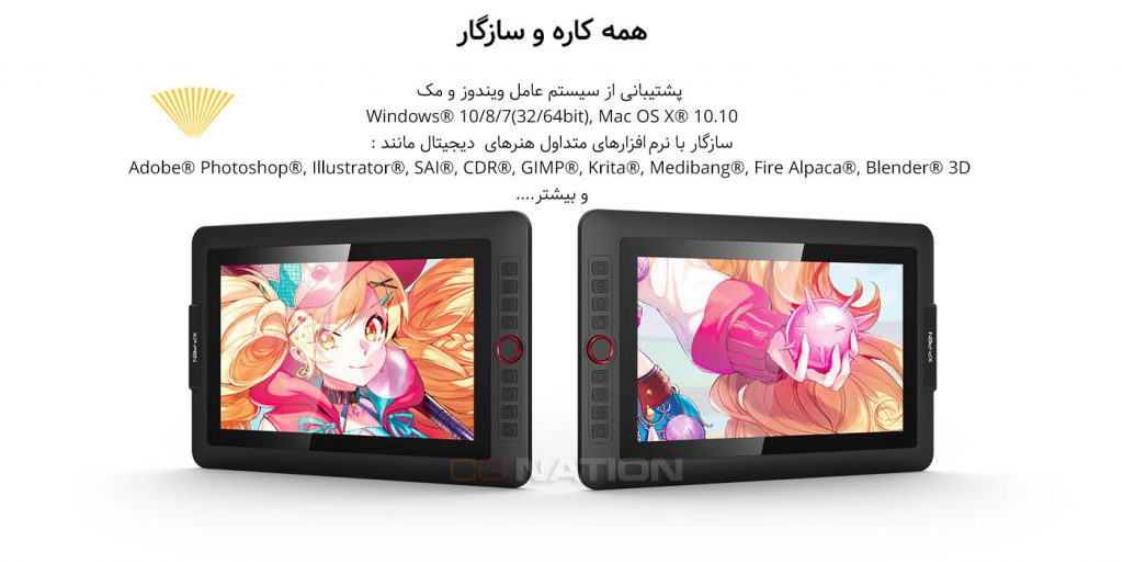 تبلت طراحی  ایکس پی پن  XP-Pen Artist 13.3 Pro