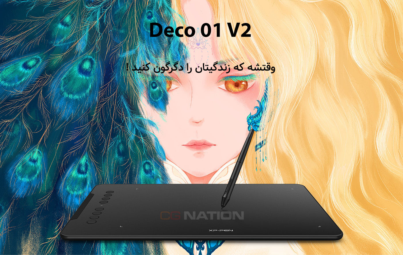 قلم نوری XP-Pen Deco 01 V2