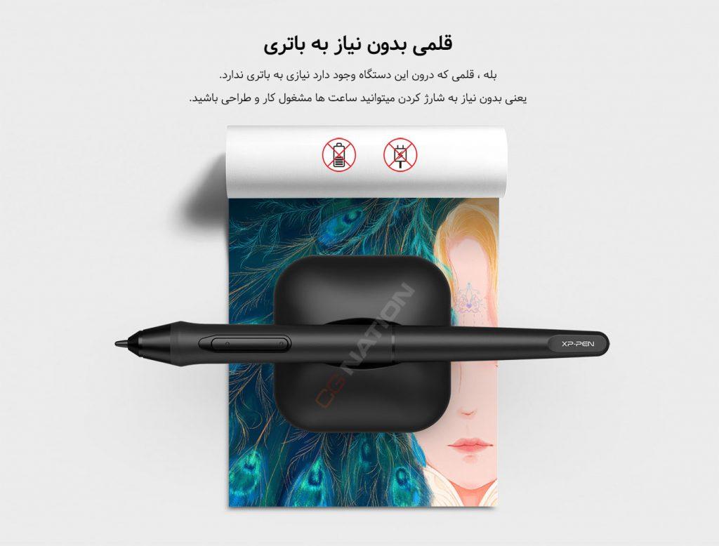 قلم نوری ایکس پی پن  XP-Pen Deco 01 V2